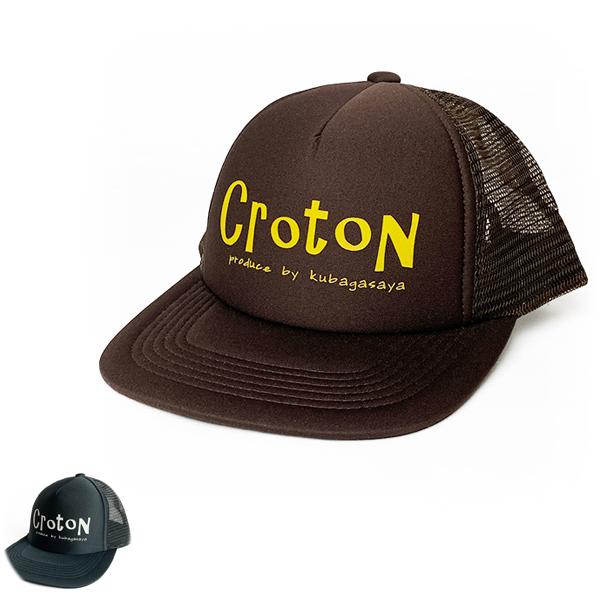 沖縄 ブランド croton 琉球 キャップ メンズ レディース スポーツ 帽子