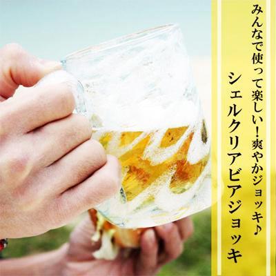 琉球ガラスの残波ロックグラス