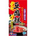 沖縄 お土産 豆腐 琉球王朝珍味 紅あさひ 豆腐よう マイルド 8粒