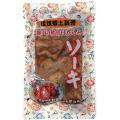 沖縄 お土産 琉球郷土料理 やわらか軟骨 ソーキSP 豚バラ軟骨煮込み 350g
