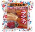 沖縄 お土産 琉球郷土料理 ラフティSP 豚皮付きバラ煮込み 350g