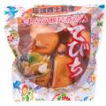 沖縄 お土産 琉球郷土料理 やわらか豚足 てびちSP 豚足煮込み 600g
