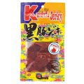 沖縄 お土産 おつまみ 沖縄製造 くろぶた干し肉 黒豚ジャーキー マイルド 35g