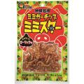 沖縄 お土産 おつまみ 沖縄名物 ミミガーチップ ミミスター ガーリック味 30g