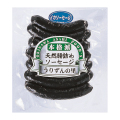 沖縄 お土産 ソーセージ うりずんの里 天然腸詰め イカソーセージ イカ墨入り 冷蔵