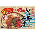沖縄 お土産 ネギ付 紅生姜付 柔らかソーキ付 ソーキそば 半生麺 3食入