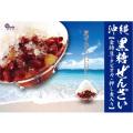沖縄 お土産 沖縄黒糖 金時豆 タピオカ 沖縄黒糖ぜんざい 90g×6カップ