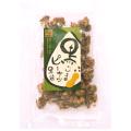 沖縄 お土産 沖縄グルメ お菓子 黒ごまピーナツ黒糖 150g