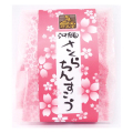 沖縄 お土産 珍品堂のちんすこう 桜葉チップ入り 和さくらちんすこう 5個入り