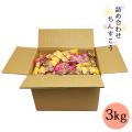 沖縄 お土産 ちんすこう お徳用 大家族 会社 おやつ おつまみ アソートちんすこう プレーン 紅芋 黒糖 3kg
