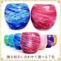 琉球ガラス「美ら海タルグラス」
