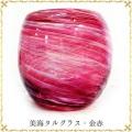 琉球ガラス「美海タルグラス」