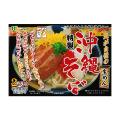 沖縄 お土産 お取り寄せ グルメ 麺が自慢 沖縄そば 生麺 液体スープ付き 2人前