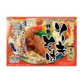 沖縄 お土産 お取り寄せ グルメ 麺が自慢 沖縄そば ソーキそば 生麺 液体スープ付き 2人前