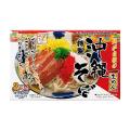 沖縄 お土産 お取り寄せ グルメ やわらかジューシー豚バラ肉 麺が自慢 沖縄そば 生麺 液体スープ付き 3人前