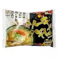 沖縄 お土産 お取り寄せ グルメ 味付豚肉 麺が自慢 沖縄そば ソーキそば 生麺 スープ付 2人前