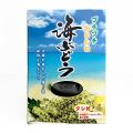 沖縄 お土産 海ぶどう お取り寄せ グルメ 沖縄産シークヮーサー果汁使用 タレ付 BOX 50g