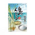 沖縄 お土産 島ラッキョウ 浜比嘉塩仕込み 塩漬け そのまま食べれます 島らっきょう 酢漬け 60g