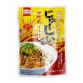 お土産 沖縄風炊き込みご飯の素 お米に混ぜてスイッチポン じゅーしぃの素 230g