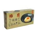 沖縄 お土産 沖縄グルメ ジーマーミ豆腐 琉球じーまーみー豆腐 焙煎 2個入り