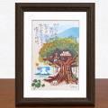 絵画 額付き 絵 壁掛け インテリア アート おしゃれ 誕生日プレゼント 島の彩Sサイズ No.028 / がじゅまるの木の上で