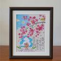 絵画 額付き 絵 壁掛け インテリア アート おしゃれ 誕生日プレゼント 島の彩Lサイズ No.004 / 桜のびより