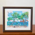 絵画 額付き 絵 壁掛け インテリア アート おしゃれ 誕生日プレゼント 島の彩Mサイズ No.027 / マングローブの森