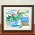 絵画 額付き 絵 壁掛け インテリア アート おしゃれ 誕生日プレゼント 島の彩Mサイズ No.037 / 空飛ぶ龍の島
