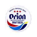 オリオン マグネット栓抜き キッチン 冷蔵庫 沖縄 お土産 沖縄限定 Orion DRAFT BEER オリオン ドラフトビール ロゴ入り マグネット 栓抜き