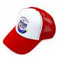 帽子 メンズ レディース キャップ オリオンビール 雑貨 沖縄 お土産 沖縄限定 メッシュ オリオン 帽子
