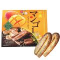 沖縄 お土産 お取り寄せ 沖縄マンゴー チョコミニパイ 小 14枚入