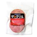 沖縄 お土産 お取り寄せ グルメ 焼くだけ ザ・グリル ベリーハム 190g 冷蔵