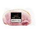 沖縄 お土産 豚モモ肉使用 お取り寄せ モモベーコン ブロック 230g 冷蔵