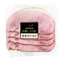 沖縄 お土産 豚モモ肉使用 お取り寄せ モモベーコン スライス 230g 冷蔵
