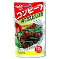 沖縄 お土産 お取り寄せ グルメ 牛肉野菜煮 コンビーフ 135g