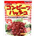 沖縄 お土産 お取り寄せ グルメ 牛肉野菜煮 ミニコンビーフハッシュ 減塩 75g