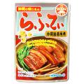 沖縄 お土産 豚角煮 豚ばら肉 柔らかく煮こんだ豚三枚肉 らふてぃ ゴボウ入 165g