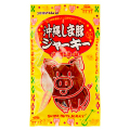 沖縄 お土産 おつまみ おやつ お取り寄せ グルメ 沖縄珍味 しま豚ジャーキー 大 25g