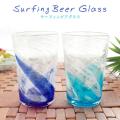 琉球ガラス/サーフィンビアグラス