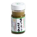 沖縄 お土産 胡椒 シークワーサー 調味料 お取り寄せ グリル コショウ 有機シークヮーサーこしょう 60g