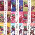 沖縄 お土産 お菓子 沖縄グルメ お取り寄せ 沖縄産ちゅら恋紅使用 選べる9種類の味 紅いもカリカリ
