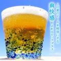琉球ガラス/つぶつぶロックグラス・青