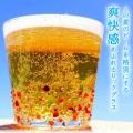 琉球ガラス/つぶつぶロックグラス・オレンジ