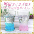 蛍石入り琉球ガラス「海蛍アイスグラス/ピンク入り2個ペアセット」