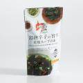 沖縄 お土産 乾燥スープの素 13-15杯分 沖縄島唐辛子 旨辛スープ