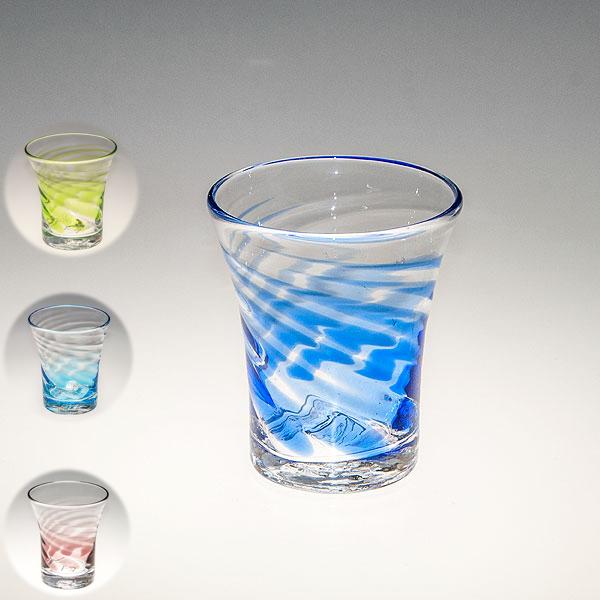 琉球ガラス グラス コップ 誕生日 冷茶グラス プレゼント おしゃれ 沖縄 お土産 ギフト ビールグラス ビアグラス 津波グラス 小
