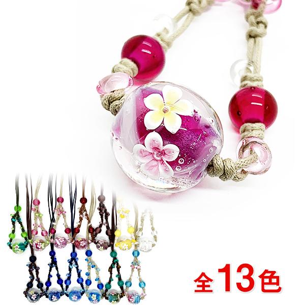 ネックレス 沖縄 お土産 アクセサリー とんぼ玉 琉球ガラス プルメリア ネックレス