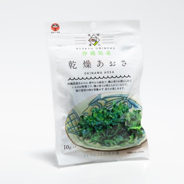 沖縄 お土産 沖縄県産あおさ ヒトエグサ100%使用 あおさ汁 乾燥 あおさ 10g