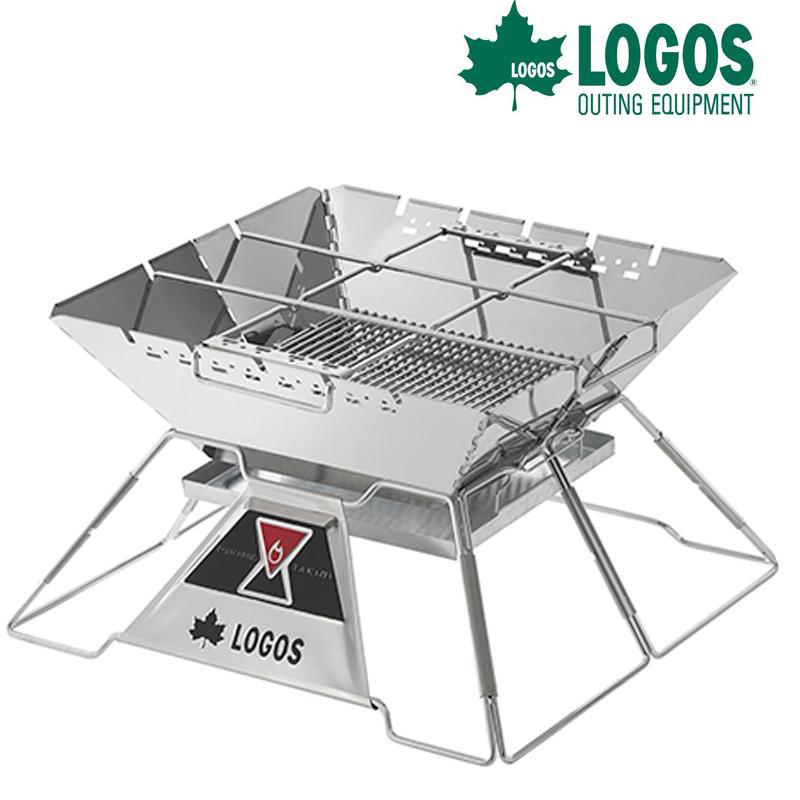 ロゴス logos LOGOS the ピラミッドTAKIBI L 81064162 たき火台 ゴトク付き 串焼き 調理 組み立て式 灰受け構造 アウトドア キャンプ