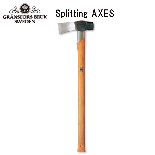【予約商品】 正規品 斧頭でクサビも叩けるハンマー斧 グレンスフォシュ・ブルーク スプリッティングアックス 薪割り鎚 450 斧 アックス